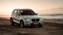 BMW - Radish